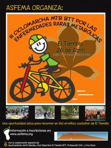 cartel-ciclomarchai-ii
